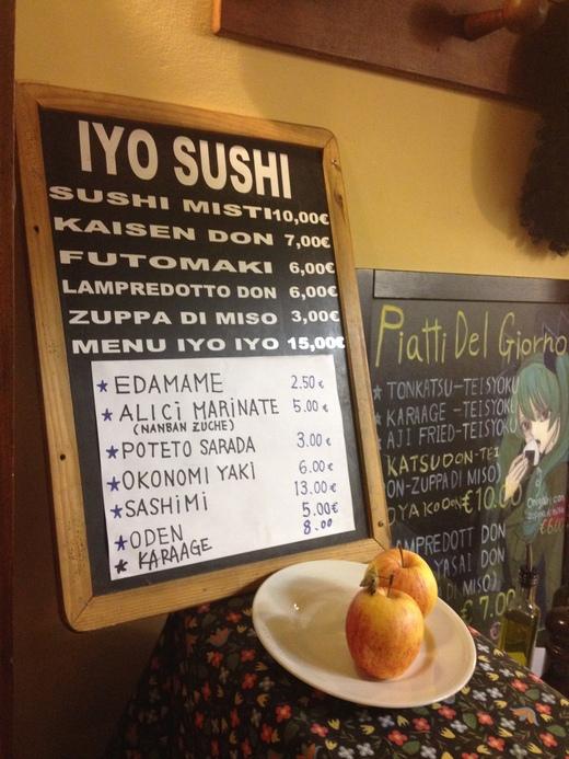 トシさんの店のお寿司_a0136671_7313480.jpg
