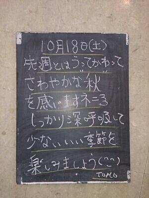 f0152875_10475037.jpg