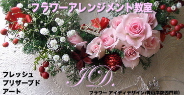 f0007380_1749759.jpg