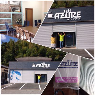 café  AZURE 誕生*\\(^o^)/*_d0114397_14424669.jpg