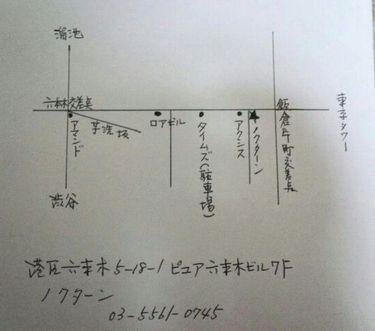 f0148798_0214697.jpg