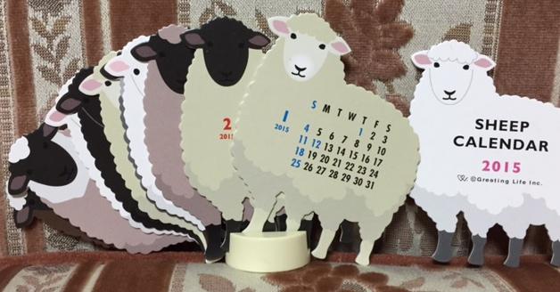 SHEEP CALENDAR 2015_f0144003_22431656.jpg