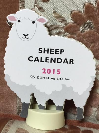 SHEEP CALENDAR 2015_f0144003_22432256.jpg