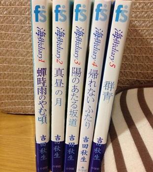 海街diary_b0031606_01333119.jpg