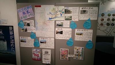 地下水都市 熊本を巡る旅♪_b0228113_13024174.jpg