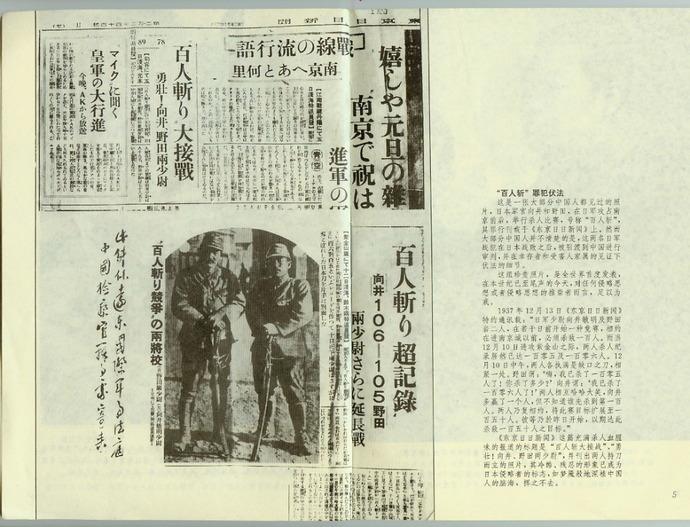 「中韓在日のブーメランの時代」:韓の法則発動がブーメラン発動になった!?_e0171614_12343365.jpg