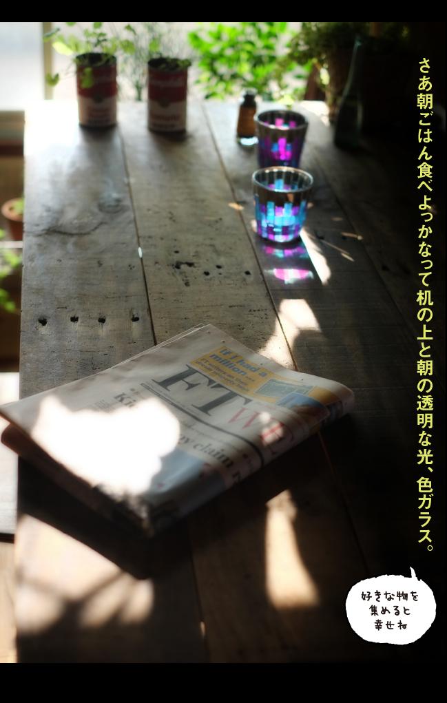 b0344119_19000714.jpg