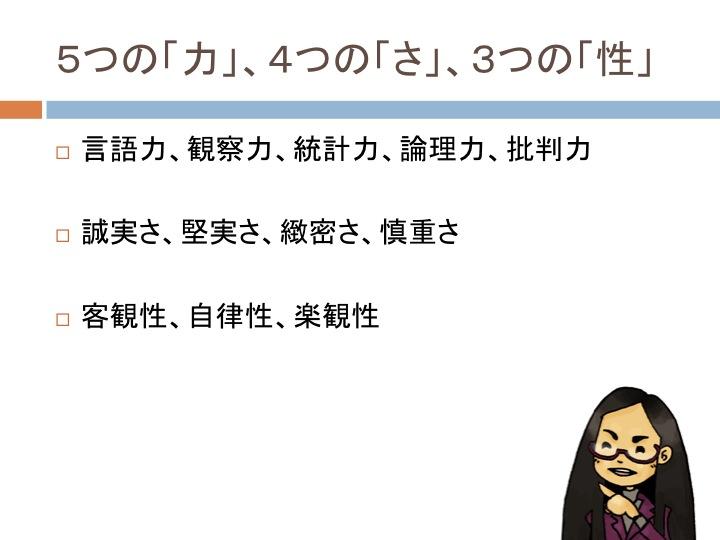 d0028322_09142502.jpg
