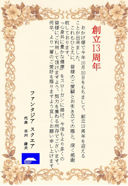 d0180431_13244149.jpg