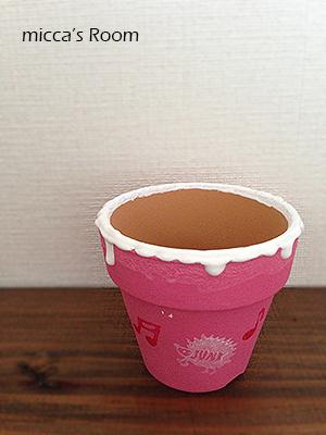 袋井 ロウルサンコさんでNITOROさんのリメ鉢とピックをゲット_b0245038_12304921.jpg