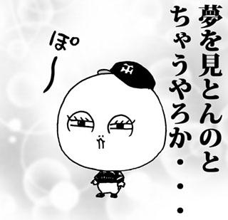 f0105741_18534831.jpg