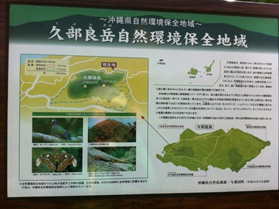 10月19日 久部良岳_b0158746_16404549.jpg