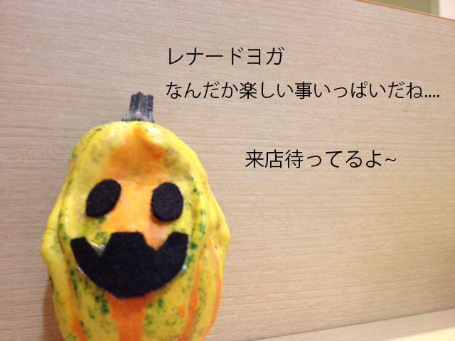 ☆まもなくキャンペーン始まりま〜す☆_f0168650_1331514.jpg