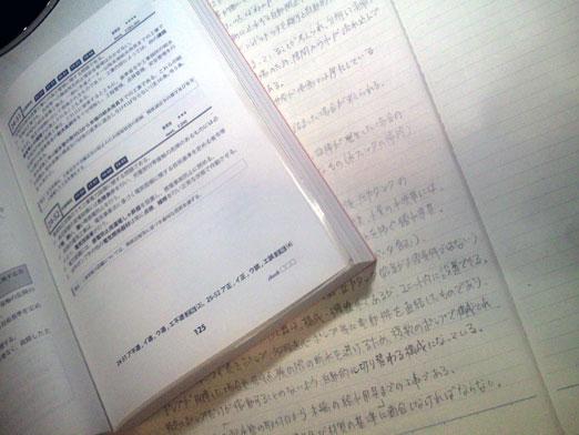 c0039153_20102369.jpg