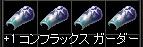 a0201367_11305359.jpg