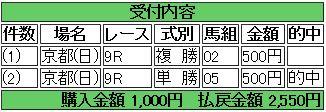 d0085267_19293999.jpg