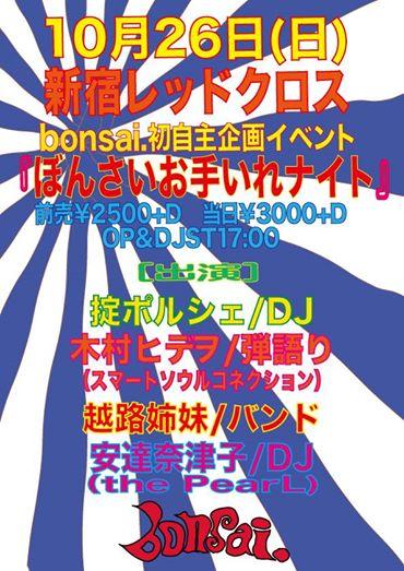 掟ポルシェ10年ぶり著書 『出し逃げ(仮)』、年内発売!_b0016270_1240673.jpg