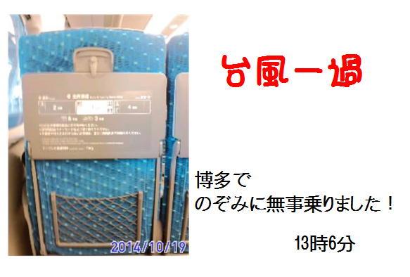 f0003174_14113335.jpg