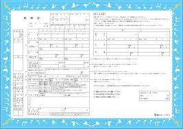 b0144380_11293078.jpg