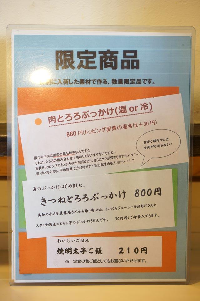 c0051884_201021.jpg