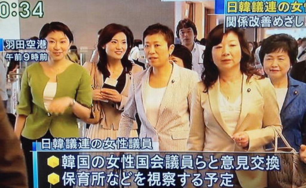 小渕大臣に「韓の法則発動」か?:「獅子身中の虫」「恩を仇で返す」は韓国人の十八番!?_e0171614_11171395.jpg
