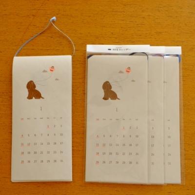 emuuuカレンダー入荷してます。明日は定休日です。_b0102217_21225817.jpg
