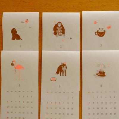 emuuuカレンダー入荷してます。明日は定休日です。_b0102217_2135038.jpg