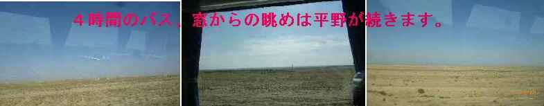 e0047322_18362554.jpg