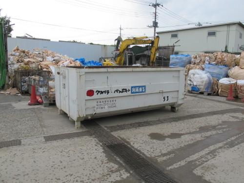 見学会:産業廃棄物の中間処理場_a0131025_16510920.jpg