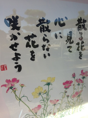 今週末は〜大阪マラソン♫_c0187025_17302778.jpg