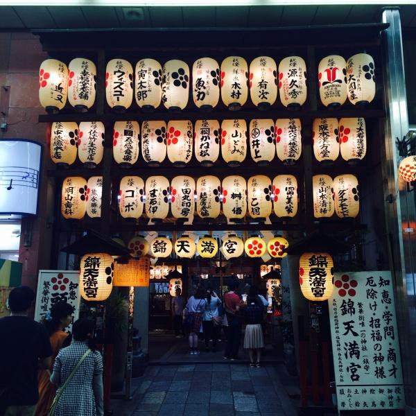 京都旅行 #1_f0241925_13514474.jpg