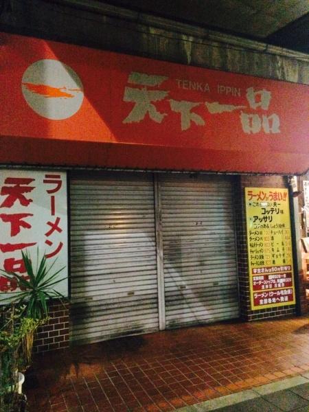 京都旅行 #1_f0241925_13523855.jpg