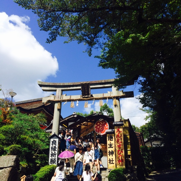 京都旅行#2_f0241925_14111080.jpg