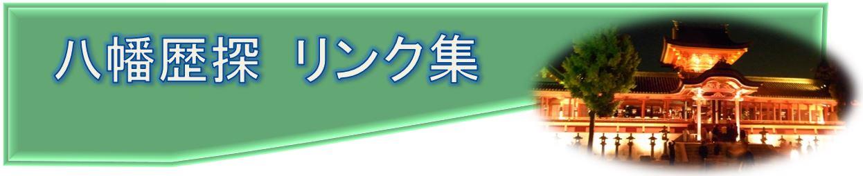 f0300125_2231194.jpg