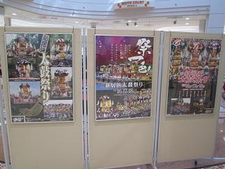 新居浜太鼓祭り・ポスターなど_c0034228_21572746.jpg