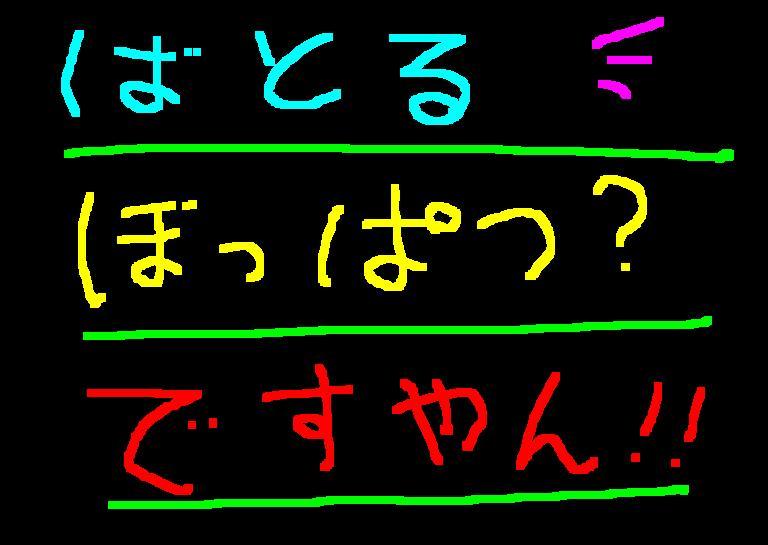 f0056935_17222977.jpg