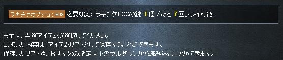 b0184437_9463278.jpg