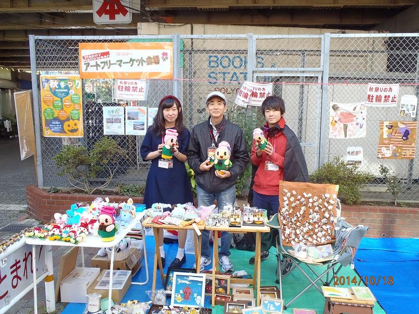 谷津遊路商店街12「秋まつり」_b0307537_15183760.jpg