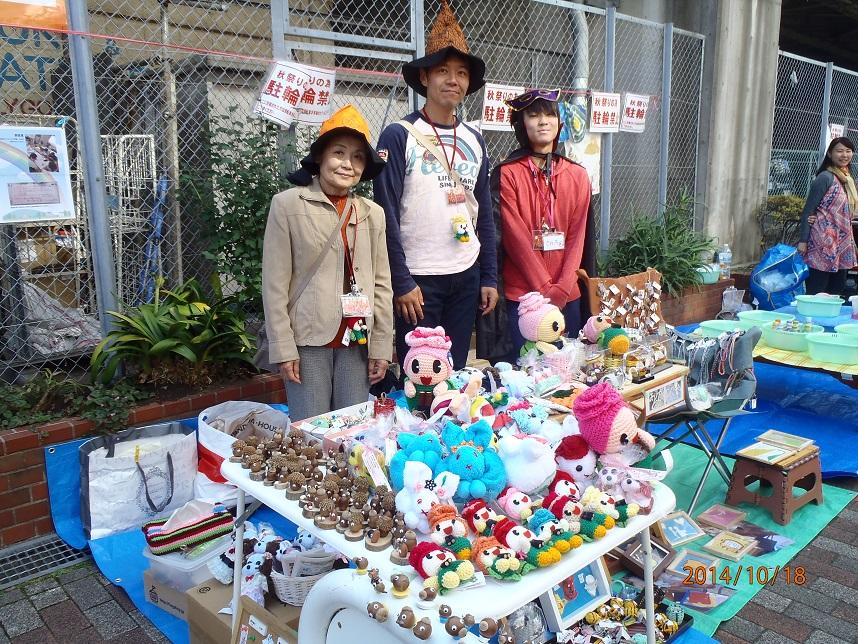 谷津遊路商店街12「秋まつり」_b0307537_15184486.jpg