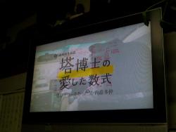 東京タワーを作った男_c0087349_5175375.jpg