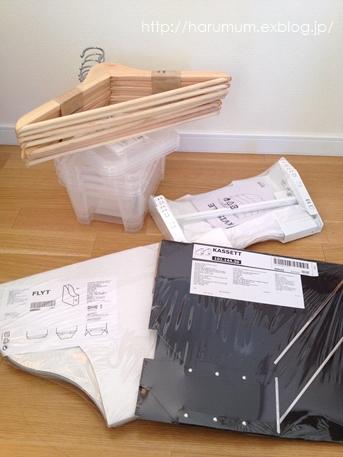 IKEAで買ってきたもの*その2_d0291758_1436297.jpg