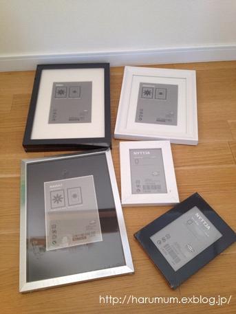 IKEAで買ってきたもの*その2_d0291758_14481918.jpg