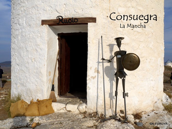 スペイン旅行記 10  ラ・マンチャ_a0092659_20211229.jpg