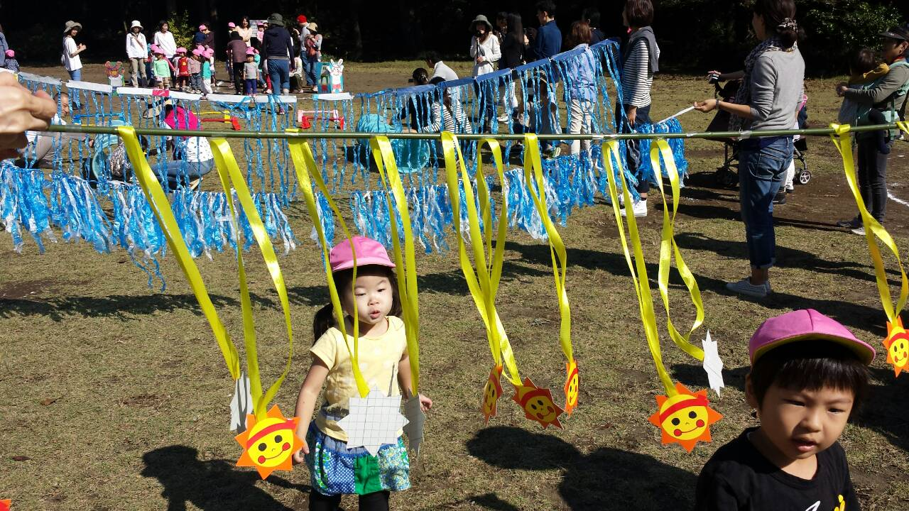 おひさま運動会2014♪_a0318871_15142432.jpg