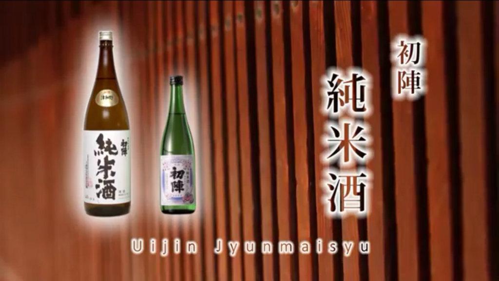 津和野晩餐@ULAでご覧に入れた写真たちVol.3_c0180686_17502438.jpg
