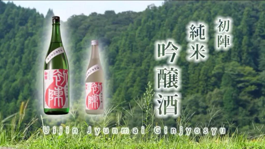 津和野晩餐@ULAでご覧に入れた写真たちVol.3_c0180686_17503733.jpg