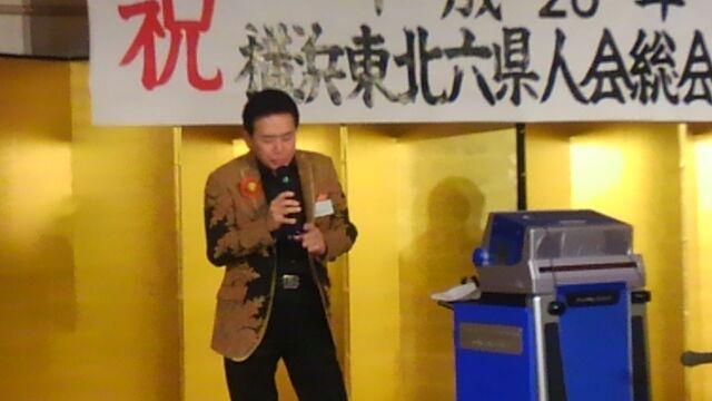 東北六県人会_e0119092_16244377.jpg