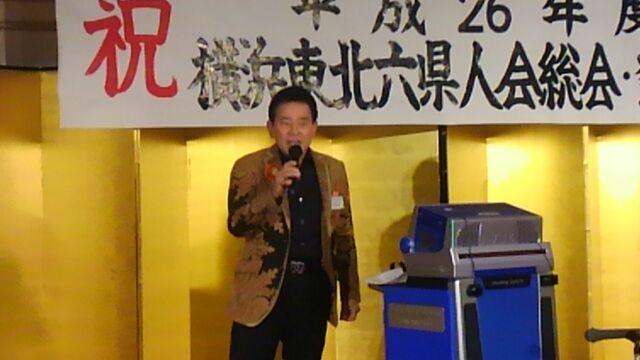 東北六県人会_e0119092_16312026.jpg