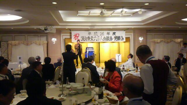 東北六県人会_e0119092_16313777.jpg
