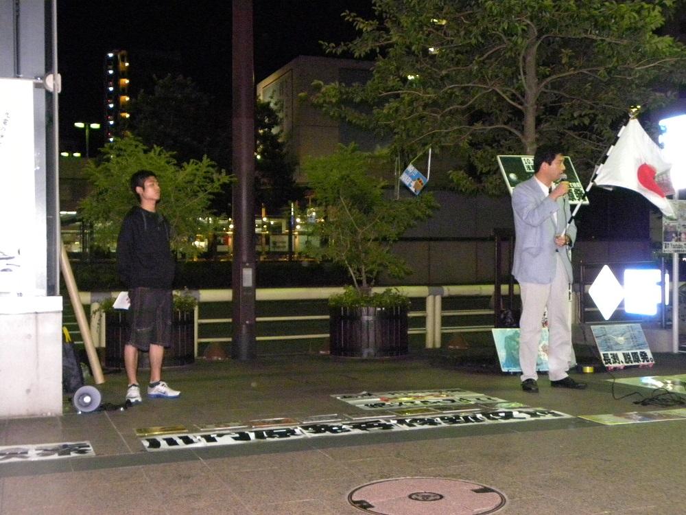 平成廿六年 十月十七日 九電本社ビル前抗議 於福岡縣福岡市 _a0165993_15182188.jpg